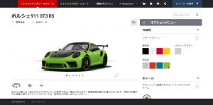 gt3rs無題