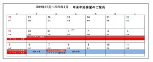 excelcalendar_monthly_sunday-start_2019-6_page-0001